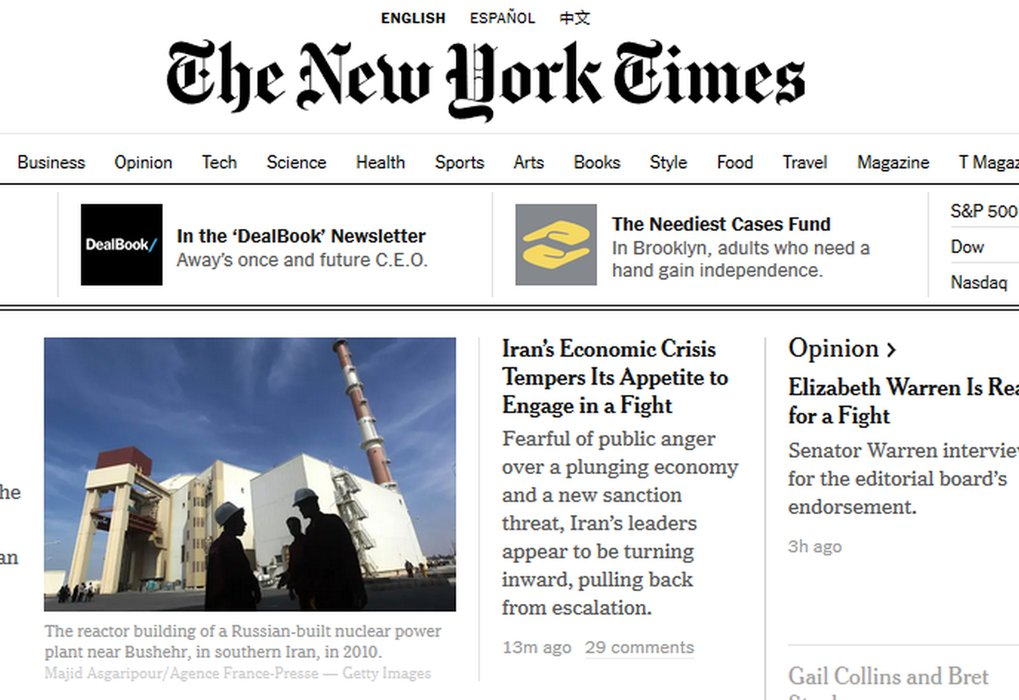 "<span style=""text-decoration: underline;""><span>NEW: Online Access NYT</span></span>"